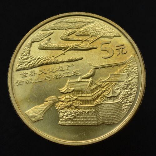 UNC Coin Lijian Building China 5 Yuan 2005 Cultural Heritage Series km1576