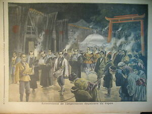 IMPERATRICE-DOUAIRIERE-DU-JAPON-CEREMONIE-FUNERAILLES-LE-PETIT-JOURNAL-1897