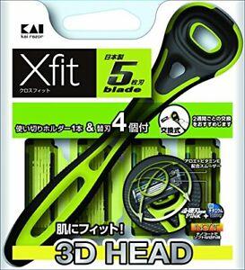 KAI-Xfit-Disposable-5-Blade-Shaving-Razor-Holder-amp-4-Refills-Made-In-Japan