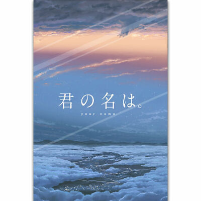 Kimi No Na Wa Your Name Japan Anime Cartoon Comic Movie Poster 21 24x36 E-1541