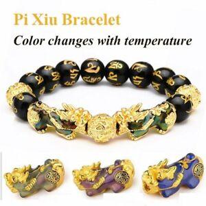 Feng Shui Black Obsidian Bracelet Pixiu  Attract Wealth Lucky Men Color Change