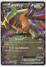 Pokemon Card BW Dragon Blast Giratina-EX 039/050 R BW5 1st Japanese