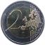 miniature 2 - ALLEMAGNE 2 Euro 2016 F