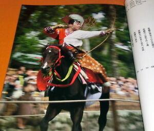 Ogasawara-school-Yabusame-Japanese-Traditional-Mounted-Archery-japan-0667