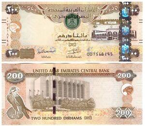 Details about United Arab Emirates - UAE 200 Dirhams 2017 - 1438 - UNC