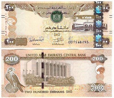 UNITED ARAB EMIRATES 200 DIRHAMS UAE 2017 P NEW SECURITY TAB AND SIGN UNC