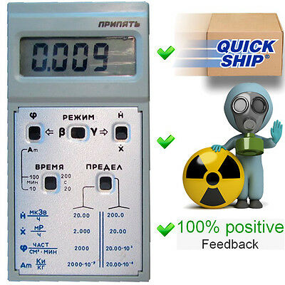 ⃕ 線量計放射計プリピャチRKS20.03 (Polyaron) ガイガーカウンター/放射線検出器 /ポータブル線量計/放射線測定器 Dosimeter