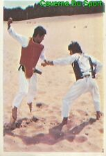 104 TAE KWON DO STICKER VIGNETTE FIGURINE CROMO KUNG FU KARATE FRANCE 1976