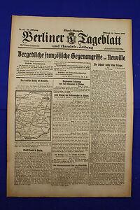 Amical De Berlin Dealer (26.1.1916): Perdue Frz. Contre Des Attaques Chez Neuville-afficher Le Titre D'origine