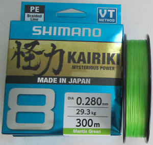 SHIMANO-KAIRIKI-8-Braided-Line-150-300-m