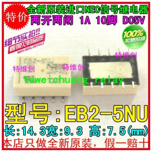5PCS X NEC EB2-5NU relay