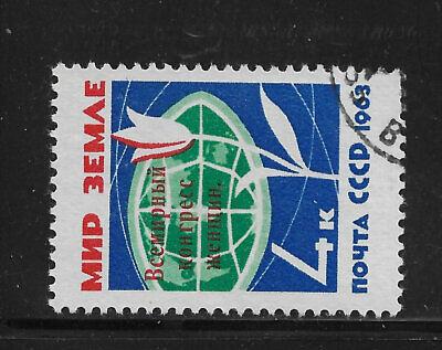 Briefmarken Europa Sowjetunion Russland 2722 Gestempelt Weltfrauenkongress Hitze Und Durst Lindern.