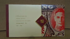 A history of hong kong china definitive stamps 1992 souvenir booklet