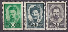 RUSSIA SU 1944 USED SC#942/44 Heroes of the 1918 Civil War.