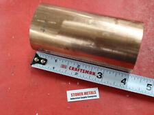 2 Diameter C110 Copper Round Rod 4 Long H04 Solid Cu New Lathe Bar Stock