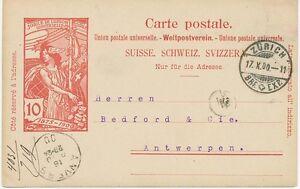 Switzerland-034-Zurich-BRF-EXP-034-K2-A-10-c-UPU-Special-GA-Postcard-type