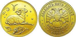 25 Rubles Russia 1/10 oz Gold 2005 Zodiac / Aries Ram Widder 白羊座 Unc