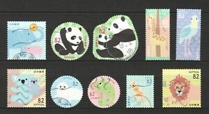 JAPAN-2018-ANIMALS-SERIES-NO-1-ANIMALS-IN-ZOO-82-YEN-COMP-SET-10-STAMPS-USED