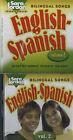 Bilingual Songs, English-Spanish: Volume 2 by Sara Jordan (Mixed media product, 2006)