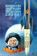 Russian Space Exploration Program, Russian Soviet Propaganda Poster,  A2 Format