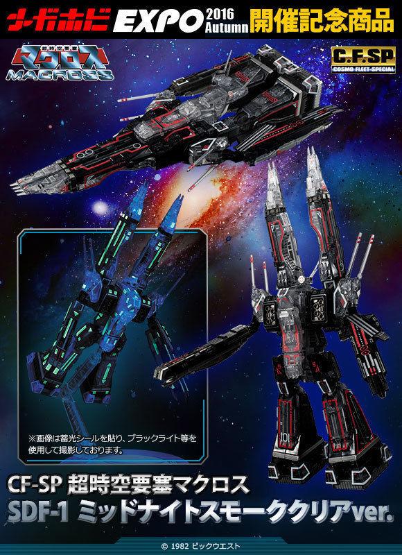 MEGA House Robotech / Macross SDF-1 - Cosmo Fleet (MIDNIGHT SMOKE CLEAR VERSION)