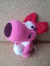 Banpresto SUPER MARIO COLLECTION Catherine (Birdo) Plush Toy 1993 all star bros