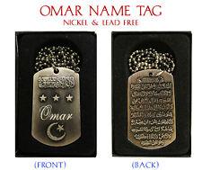 """OMAR"" Mens Arabic Name Necklace Tag - Birthday Wedding Ayatul Kursi Eid Gifts"