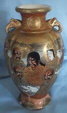 """Japanese Satsuma Shimazu Meiji Thousand Faces Vase 6.25"""""""