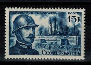 a11-timbre-de-France-n-1052-neuf-annee-1956