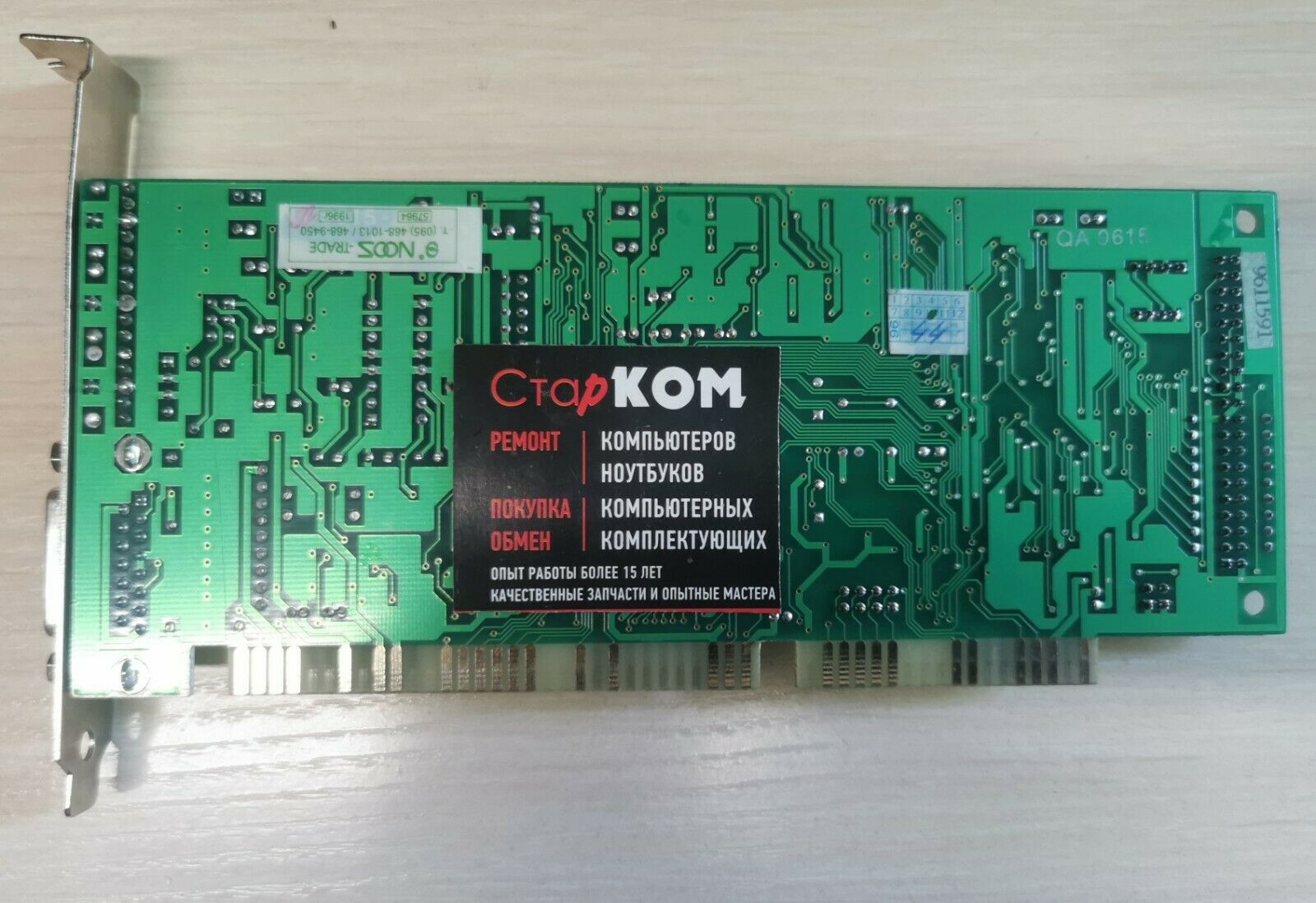 Cd Quality Audio for Buisness,internet and Multimedia Solutions Model Sb2980 Creative Sound Blaster 16 Value Pnp
