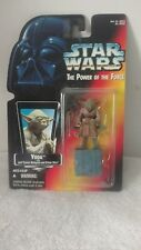 Star Wars The Power of the Force Yoda with Jedi Trainer Backpack & Gimer Stick