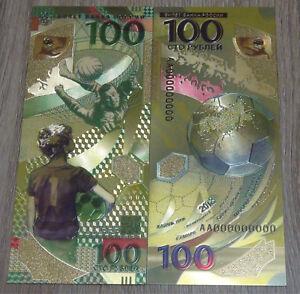 2pcs Russia Banknote 100 Rubles 2018 Fifa World Cup Souvenir Banknote Golden New