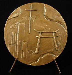 Medal-Paul-Claudel-Diplomat-Poet-USA-Japan-Catholic-Robert-Couturier-Medal