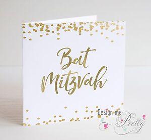Bat mitzvah congratulations card jewish celebrations mazel tov ebay image is loading bat mitzvah congratulations card jewish celebrations mazel tov m4hsunfo