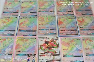 Pokemon-Tarjeta-Lote-de-100-tarjetas-de-juego-oficial-Trading-Card-incluido-GX-de-ultra-raras-ex