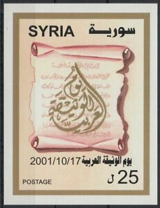 Syrien-Syria-2001-Bl-99-Tag-des-Dokumentes-Document-Day-Schrift-Writing