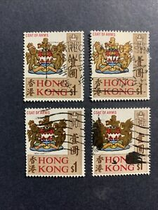 1968 HONG KONG STAMPS,COAT OF ARMS, USED SC#246
