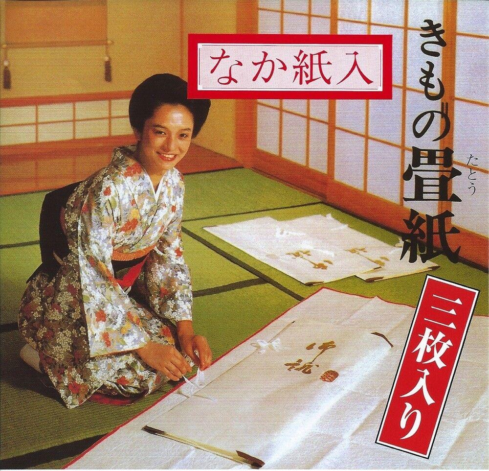 Les hommes japonais Traditionnel Kimono intérieure Sous Usure Han Juban White Navy Japon