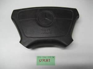 Mercedes-Benz-W140-300SE-S320-500SEL-STEERING-WEEL-airbag-BROWN-140-460-03-98