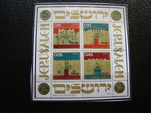 Israel Briefmarke Neueste Technik Briefmarke Yvert Und Tellier Block N° 8 N z9