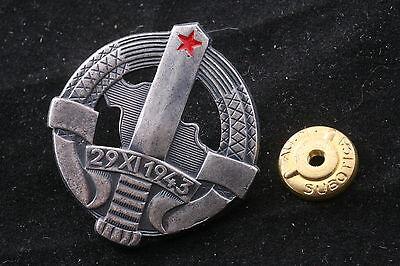 Yugoslavia Customs Border Frontier Guard SFRJ JNA Army Communist Medal Badge