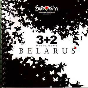CD-EUROVISION-2010-Bielorussie-3-2-Butterflies-Promo-3-track-special-pack