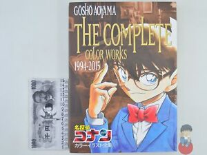 Artbook - Detective Conan ~ Gosho Aoyama THE COMPLETE Color Works 1994-2015