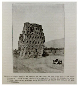 1907-Huntington-ANCIENT-TURFAN-Archaeology-RUINS-Chinese-Turkestan-9