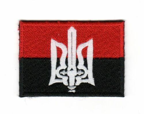 Ukrainian Insurgent Army UPA Flag Patch Emblem Battle Combat Tryzub Trident