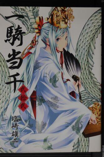JAPAN Yuji Shiozaki manga Ikki Tousen vol.22 Battle Vixens