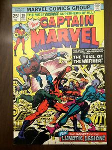 CAPTAIN-MARVEL-38-Marvel-Comics-1975-TRIAL-OF-THE-WATCHER