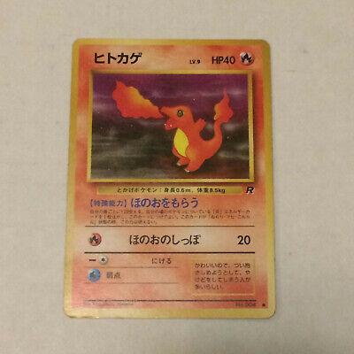 DARK CHARMELEON CHARMANDER No.005 Vintage 1996 JAPANESE Team Rocket Pokemon Card