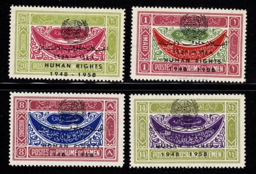 YEMEN (NORTH YEMEN) MICHEL# 169-172 MNH HUMAN RIGHTS