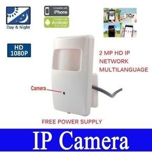 HD-TVI 1080P 3.7mm lens OSD 12VDC HD HIDDEN PIR COVERT CCTV CAMERA